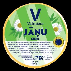 Ķimeņu Jāņu siers VALMIERA, 360g*